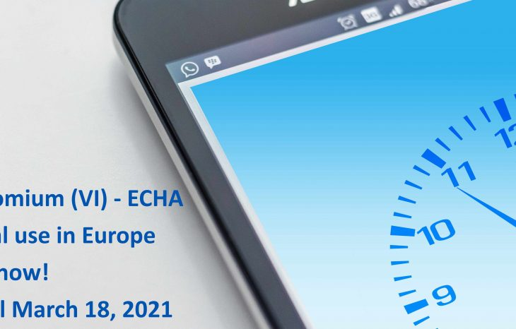 European customers take note – act now!